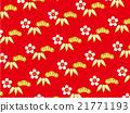 竹與梅 日本畫像 矢量 21771193
