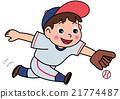 소년 야구 수비 21774487