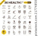 Health and medical pixel perfect outline icons 21774850