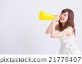megaphone, megaphones, aid 21776407