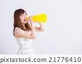 megaphone, megaphones, aid 21776410