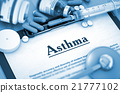 Asthma Diagnosis. Medical Concept. 3D Render. 21777102