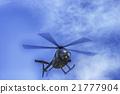 直升機 飛行 航班 21777904