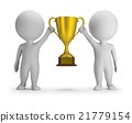 two, trophy, white 21779154