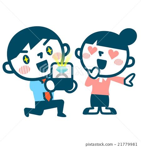 求婚 提議 夫婦 21779981