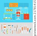 Dental office PC set instruments 21781415