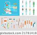 Dental office set dentists instruments 21781418