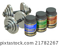 dumbbells and jars of protein, 3D rendering 21782267