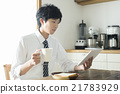早餐 吃 飲食 21783929