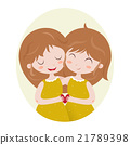 Zodiac signs Gemini. Vector illustration of the 21789398