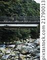 男人 橋樑 橋 21790013