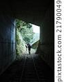 團隊 已廢棄的鐵路線 徒步旅行 21790049