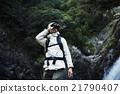 男性 自然 徒步旅行 21790407