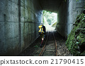 男人 已廢棄的鐵路線 徒步旅行 21790415