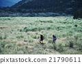 男人 在山里 走路 21790611