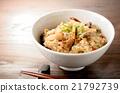 和米飯一起煮的食物 欺騙 和食 21792739