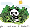 wild, wildness, animal 21794493