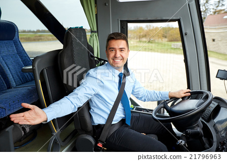 Stock Photo: happy driver inviting on board of intercity bus
