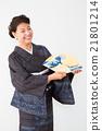 女性 日本舞 舞 21801214
