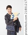 女性 日本舞 舞 21801217