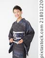 女性 日本扇子 中老年人 21801220