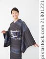 女性 日本舞 舞 21801221