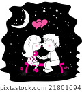 male and female lovers kissing on bench at night 21801694