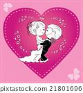 loving couple in heart 21801696