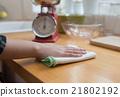 擦 身體部位 廚房 21802192