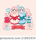doll, toy, kid 21802934