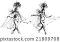 samba dancer 21809708