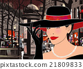 Woman in Paris at night 21809833