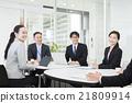 男人 辦公室 商務 21809914