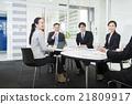การประชุม 21809917