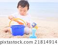 嬰兒 寶寶 寶貝 21814914
