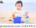嬰兒 寶寶 寶貝 21814915