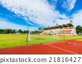 Running track and grandstand. 21816427