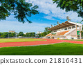 Running track and grandstand. 21816431