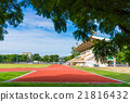 Running track and grandstand. 21816432
