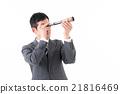 望遠鏡 瞄準 男人 21816469