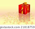 christmas present 21818759