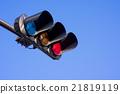 交通信號 紅綠燈 交通燈 21819119