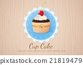 cup cake chocolate cherry on table wood 21819479