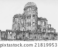 atomic bomb dome, world heritage, ink brush painting 21819953