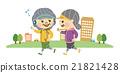 jogging, female, females 21821428