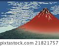 Futarigi 36景觀Kaoru Seiyo 21821757