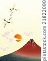 今年的頭一個落日 富士山 日本 21822090