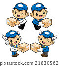Delivery Man Mascot is holding a Box of both hands 21830562