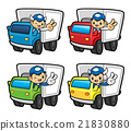 Driving a transporter in Parcel Service Character. 21830880