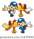 The new letter to the Postman Character arrived. 21830890